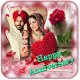 Anniversary Photo Frames windows phone