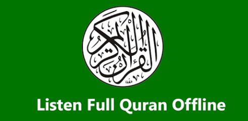 Télécharger Audio Quran Offline pour PC (gratuit) - Audio