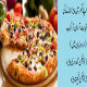 urdu pizza recipes Sur PC windows et Mac