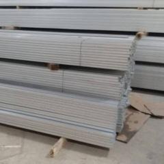 Pabrik Baja Ringan Makassar Distributor