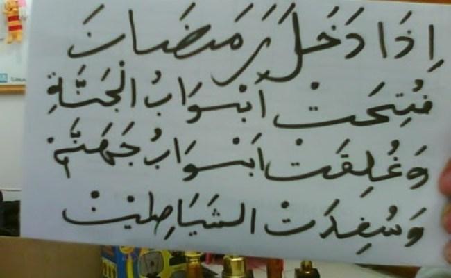 Kultum Keutamaan Ramadhan Sekolah