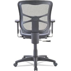 Alera Elusion Chair Hospital Chairs That Recline Series Air Mesh Mid Back Swivel Tilt Black