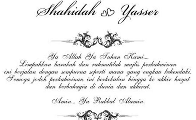 Contoh Ayat Undangan Perkahwinan Facebook Contoh Isi Undangan Cute766