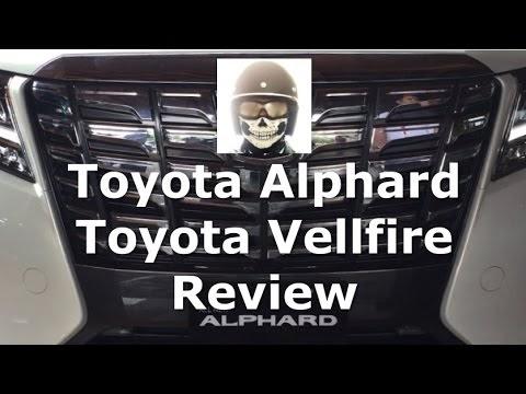 harga all new alphard executive lounge pajak tahunan kijang innova lampu mobil toyota | 09 produk bosch asli jual ...