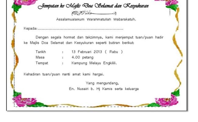Moshims Contoh Kad Jemputan Doa Cute766