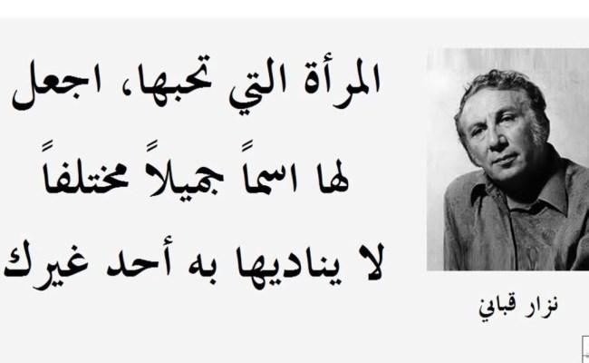 شعر عراقي عن العيون الكحيله Shaer Blog Dubai Khalifa