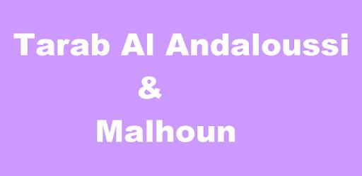 TÉLÉCHARGER EL MALHOUN