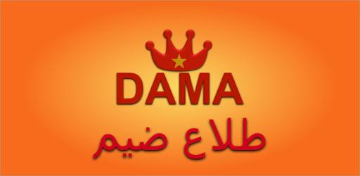 dama maroc gratuit