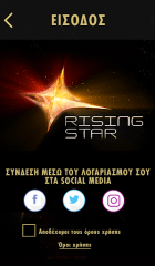 Rising Star Greece APK