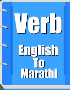 also verb marathi apps on google play rh