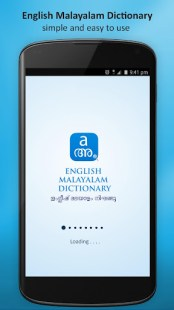 English Malayalam Dictionary APK