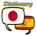 /APK_Spanish-Japanese-Dictionary_PC,44485521.html