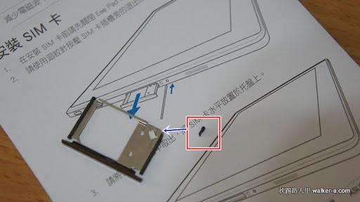 DSC00509.jpg