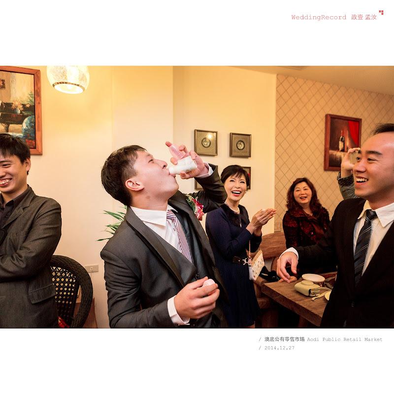 [婚攝]政壹 孟汝 / 澳底市場 – Ben 寫真.影像   婚禮攝影   人像寫真   婚禮紀錄   漂浮寶寶團拍