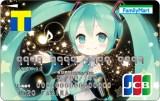 130912_miku T card.jpg