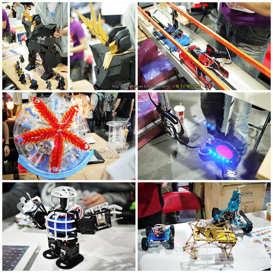 小璇子の奇幻世界: 2013.05.18,19 Maker Faire:Taipei