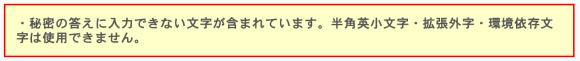 スクリーンショット 2013-02-22 8.05.54.png