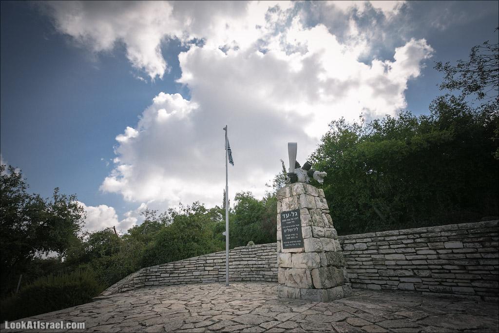 Хар ха-Таясим - Мемориал ВВС Израиля
