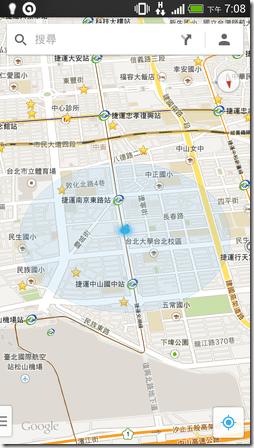 手機 GPS定位 WiFi定位 怎樣省電精準?地圖實測比較心得