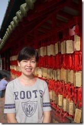 2011-10-23 彰化台南二日遊 014