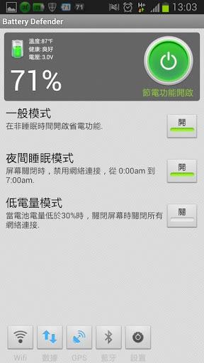 battery016.jpg