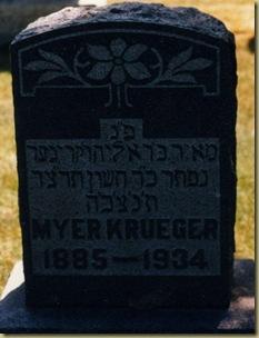 Myer Krueger Headstone