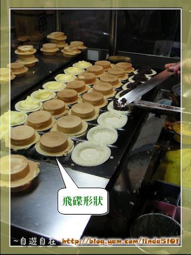 ~自由自在~: 《美食》臺北 青年公園‧無名紅豆餅