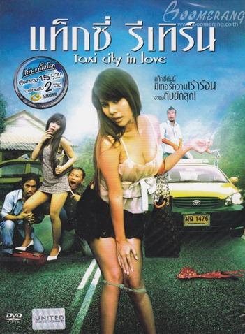 Taxi-City-in-Love-แท็กซี่-รีเทิร์น
