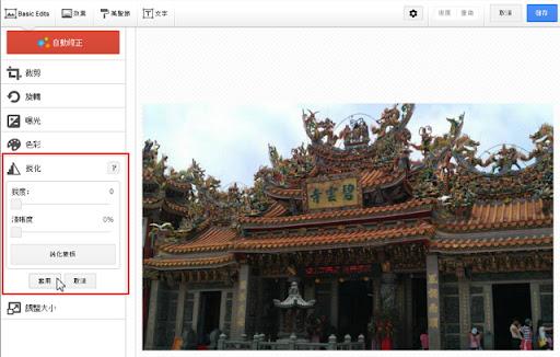 google+17.jpg