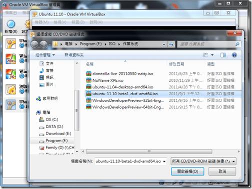 2011-09-19_000030