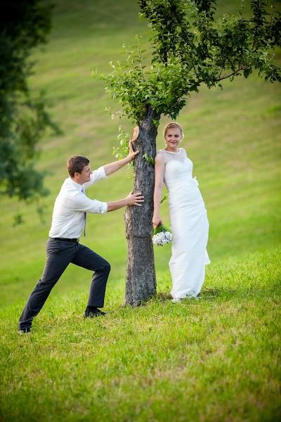 porocni-fotograf-wedding-photographer-poroka-fotografiranje-poroke- slikanje-cena-bled-slovenia-koper-ljubljana-bled-maribor-hochzeitsreportage-hochzeitsfotograf-hochzeitsfotos-ho (70).jpg