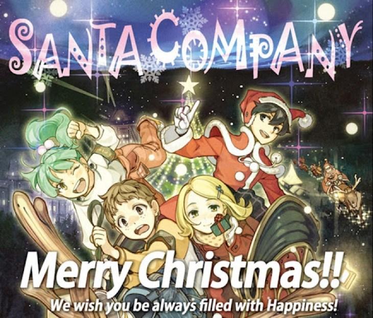 santa_company_anime