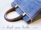purse1_thumb2