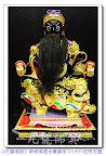 【黑金龍袍帥氣王爺】漆線藝術神明佛像木雕-八寸八樟木安金彩繪池府王爺