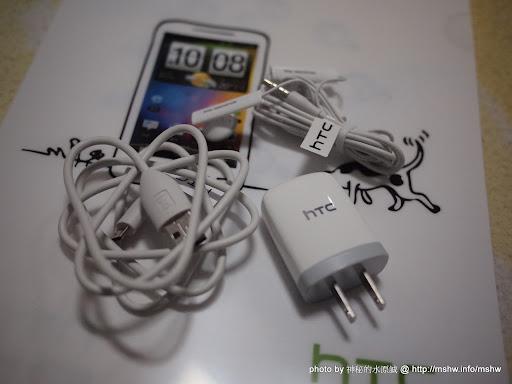 王雪紅我來還願了!! ~ HTC Radar 芒果Mango入手 :p 3C/資訊/通訊/網路 PDA 新聞與政治 行動電話 通信 選舉 開箱