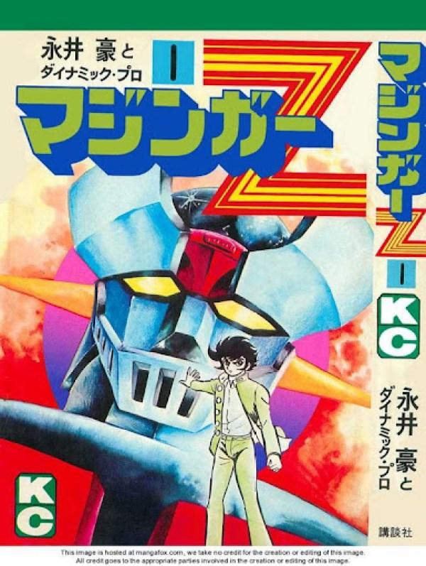 Mazinger Z Manga