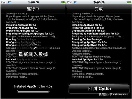 appsync06.jpg