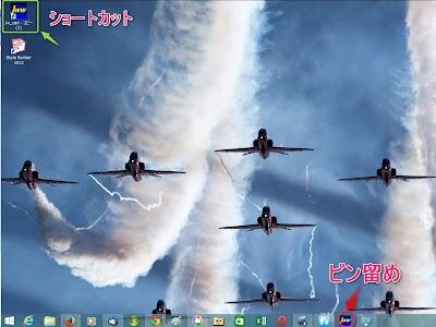 2014-04-30_17h20_04.jpg