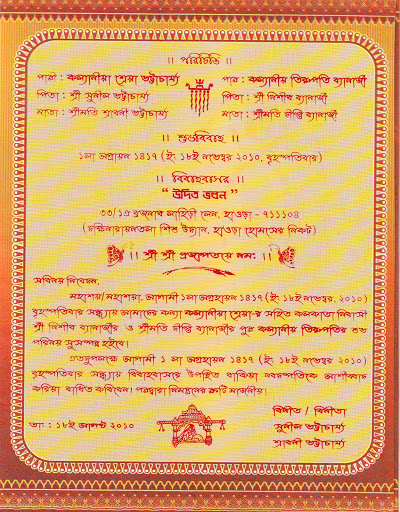 Annaprasan Invitation Card Sample In English Letter