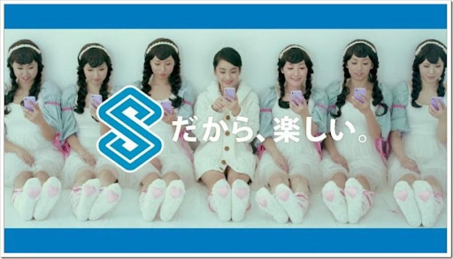 Taira_Yuuna_SEGA-NETWORK_commercial_03
