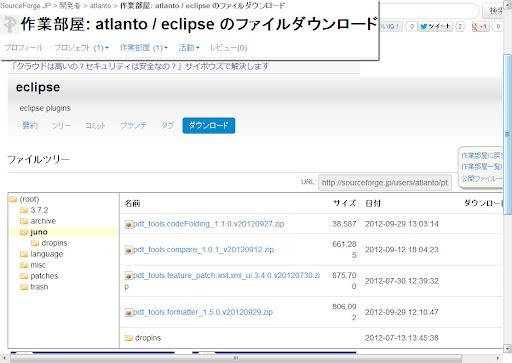 全画面キャプチャ 20121003 215717.jpg