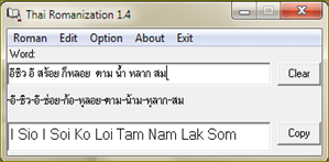 thai romanization