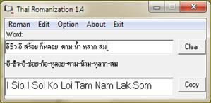 thai romanization