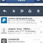 Sparrow_Swipe.PNG