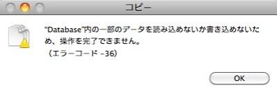 FinderScreenSnapz006.jpg