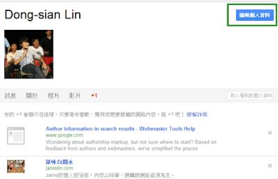 Google_Authorship_02.png