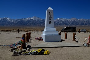 the cemetery at Manzanar