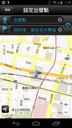 【電腦玩物】 toWALK 行人導航王 App, Google 街景在交叉路口導航|數位時代