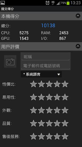 S3Screen14.png