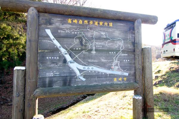 日本輕井澤少林山步道圖